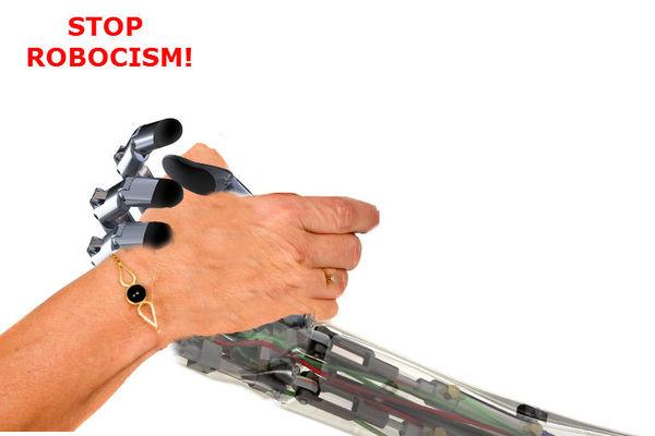 Пора это остановить! Робоцизм, робот, Мир, расизм, моё, я сделяль