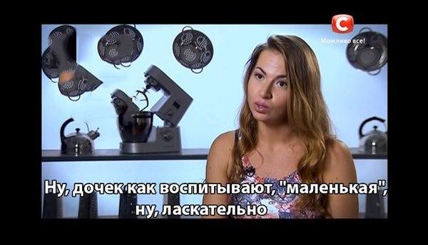 Михалыч Михалыч, Можливо все!, Реальная история из жизни, Длиннопост, Украина, СТБ, Раскадровка