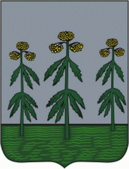Изображение конопли на гербе если бросить курить коноплю