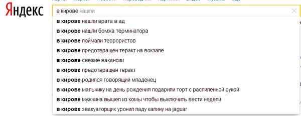 Немного новостей из Кирова