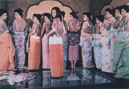 Японская синь Якудза, Девушки, Япония, Китай, Синь, Длиннопост