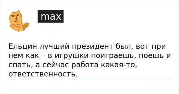 https://cs8.pikabu.ru/post_img/2016/02/26/11/1456511898121779771.jpg