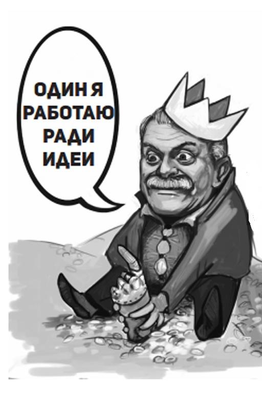 Михалковщина