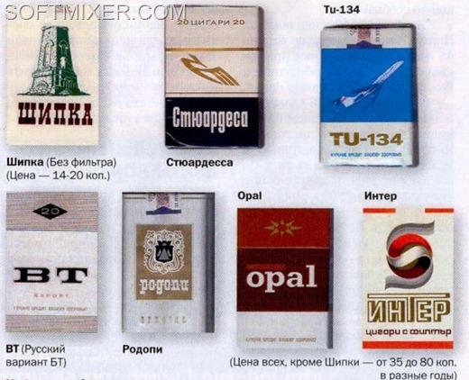 Купить сигареты енисей куплю сигареты дьябло