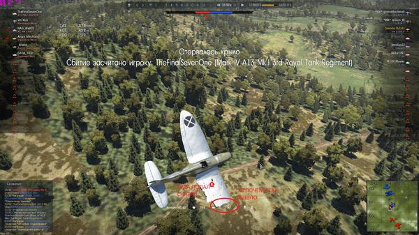 Удача OVER9000 War Thunder, самолет, танки, повезло