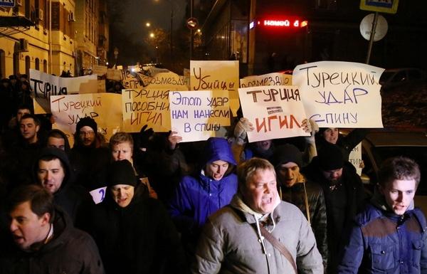 ВЦИОМ: три четверти россиян против компромисса с Турцией до извинений за сбитый Су-24 СМИ, ТАСС, Турция, Россия, Сирия, Вциом, Политика, ИГИЛ