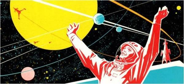 С юбилеем, Товарищи! Космос, Венера, Венера-3, Юбилей, Наука, СССР