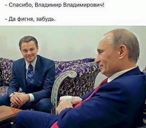 Владимир Владимирович)