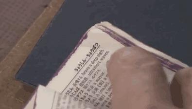 Японский мастер восстанавливает старые книги. Книги, Реставрация, Японцы, Гифка, Длиннопост
