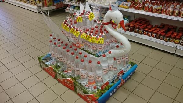 Лебединое озеро, упакованная версия. Лебеди, Магазин