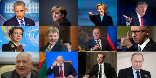 MAIL_RU: Мировая политика в лицах