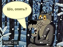 https://cs8.pikabu.ru/post_img/2016/03/03/8/1457012778153265373.jpg
