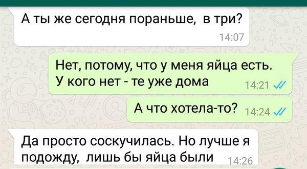 Предвосьмимартовское
