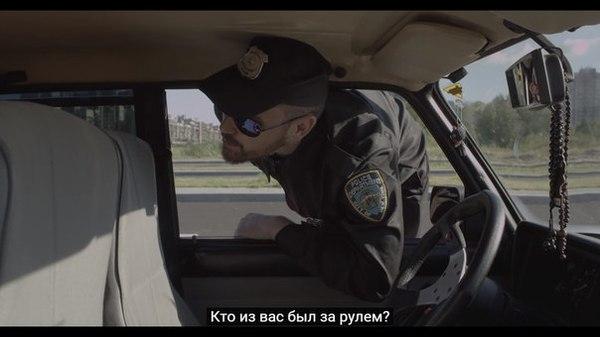 """""""Когда ехал по городу 140 км/ч и спалился"""" Авто, Машина, Превышение скорости, Полиция, American russians, Little big, Tommy cash"""