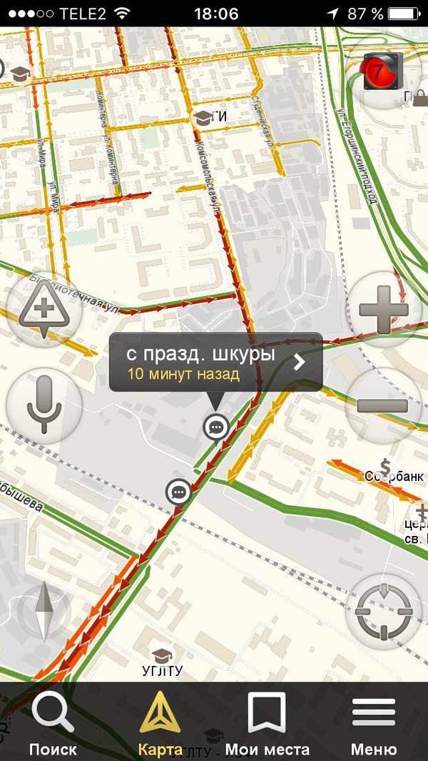 Среди водителей мужского пола в Екатеринбурге сплошь романтики :)