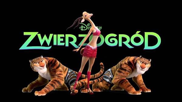 """Музыкальный клип """"Try Everything"""" от Шакиры Шакира, Зверополис, Клип, Try everything, Музыка, Животные, Антропоморфизм, Видео"""