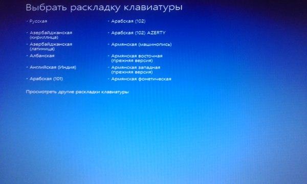 Немного о Windows10 Windows 10, Моё, В топку