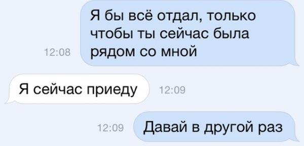 Не пиздобол, а романтик)