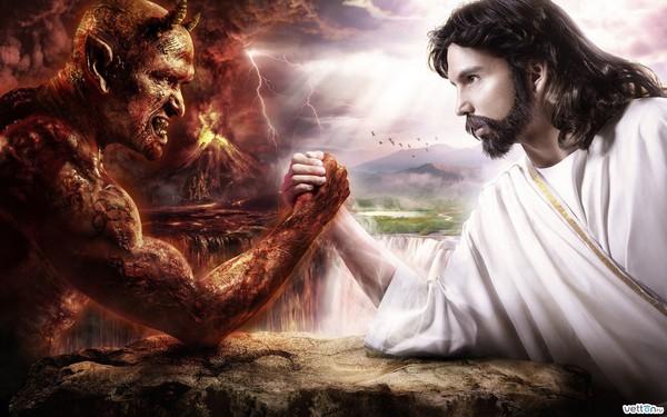 О религии Мое бог, Бог, Рай, Совпадение, За что?, Как так?