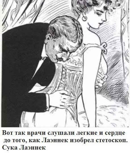pokazhi-svoyu-porno-stetoskop-na-serdtse-foto
