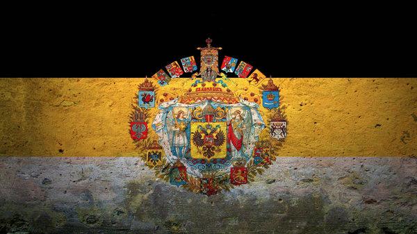 Неизвестная Империя длиннопост, Россия, история, Интересное