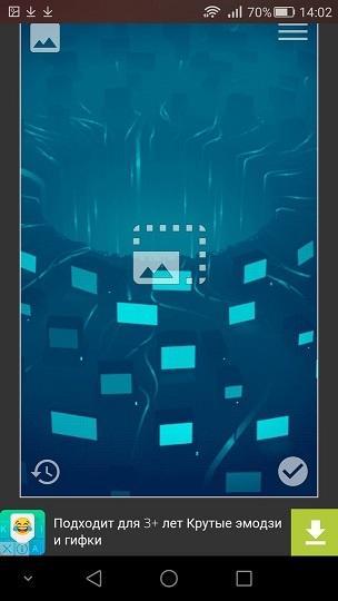 Анимация Обоев На Андроиде