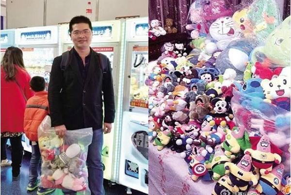 Продажаигровые автоматы с выигрышем в виде мягкой игрушки архитектура казино фасады картинки