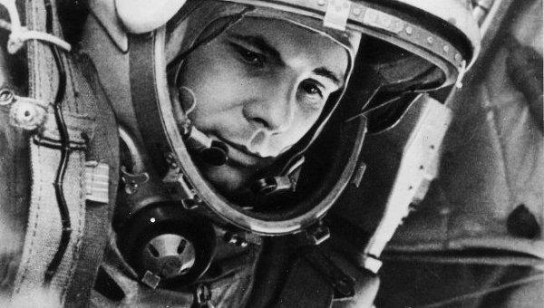 Спасибо за Космос! 9 марта, Юрий Гагарин, Космос, Спасибо
