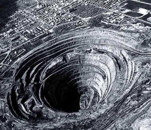 Якутия. 1979 год. Якутия, Алмаз, мирный