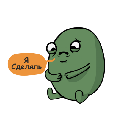 https://cs8.pikabu.ru/post_img/2016/03/09/9/145753726612217080.png