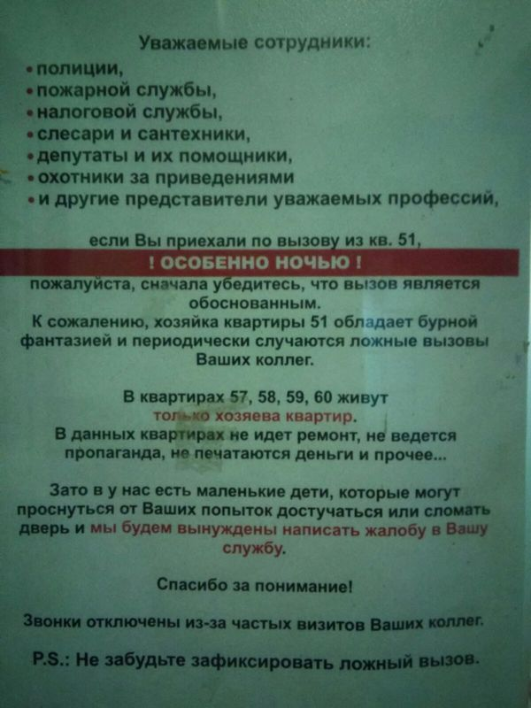 http://cs8.pikabu.ru/post_img/2016/03/10/5/1457595822186215693.jpg