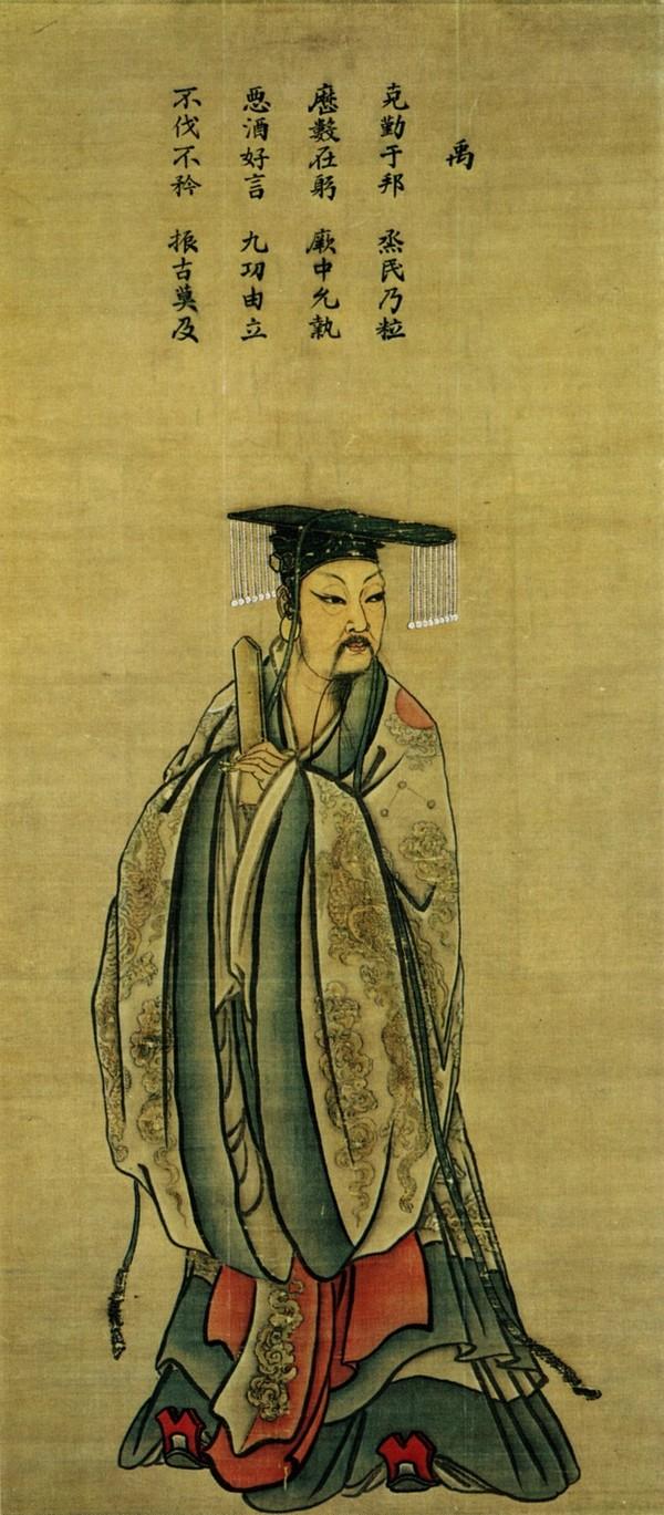 tsyan-kun