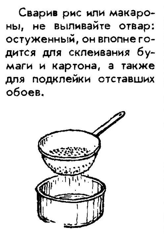 Советы из страны советов Совет, СССР, Maxim, Кризис, Длиннопост