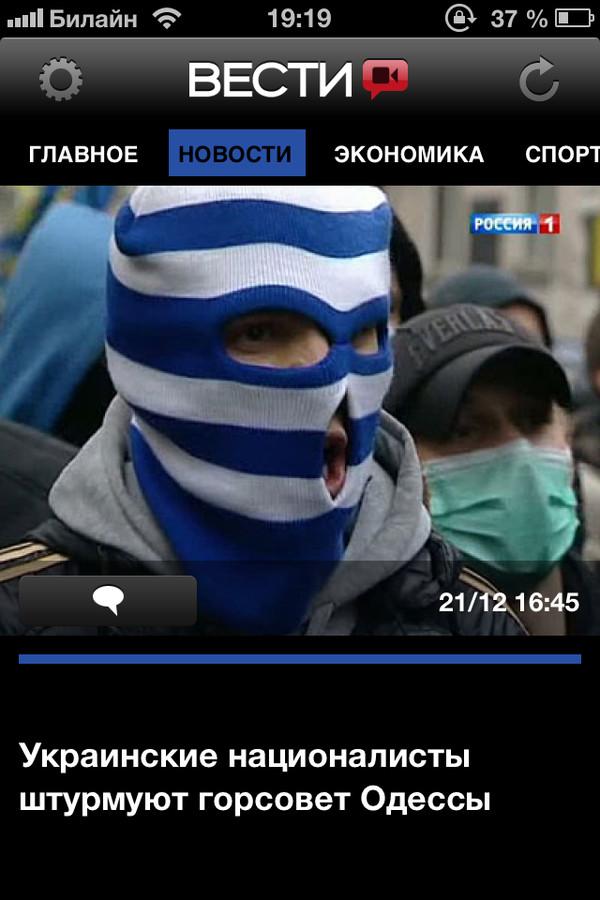 Неудачная маска