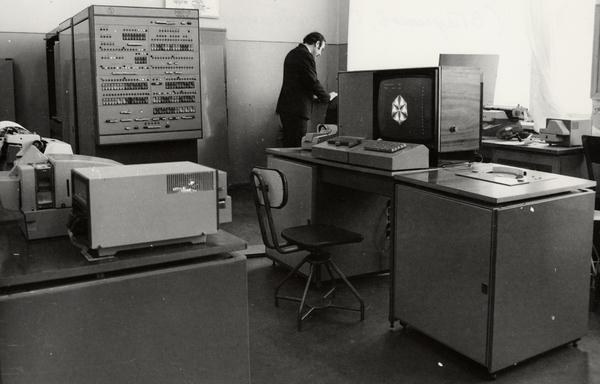 Советские компьютеры МИР-1, МИР-2 и МИР-3 Советские технологии, Компьютер, СССР, Мир-1, Мир-2, Мир-3, Старое железо
