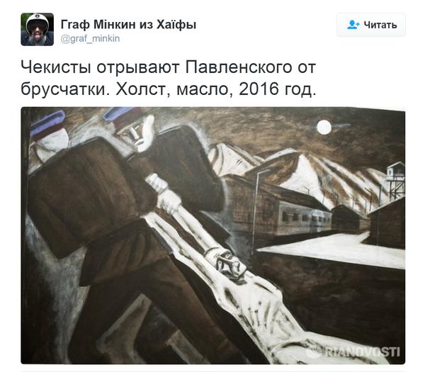 Картина очень точно передаёт ужасы кровавого режима. Россия, Павленский, Перфоманс, Ох уж эти либералы, Длиннопост
