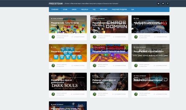 игровые сайты платно
