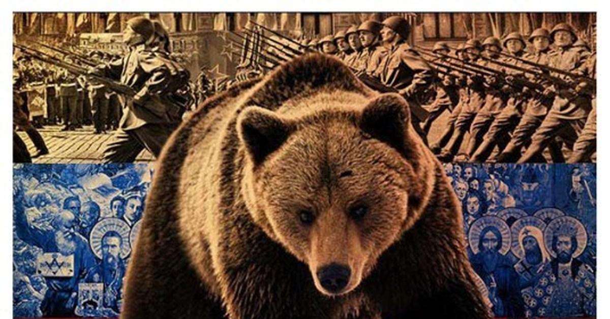 картинка русского медведя на фоне флага оказалось