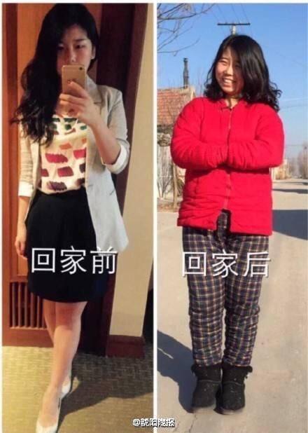 Китайский флешмоб Длиннопост, Китай, Фото, Картинки, Баянометр молчит