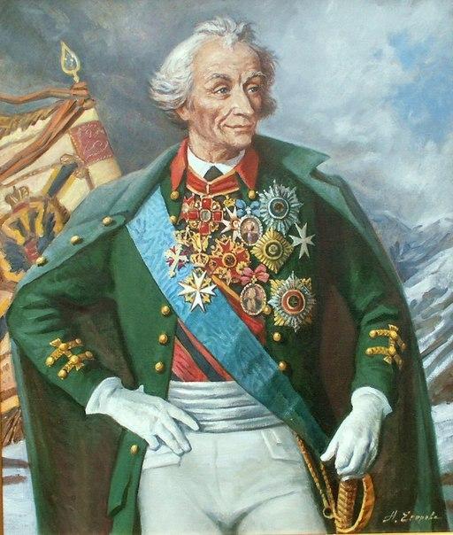 Суворов А.В. суворов, скромность, солдатская каша