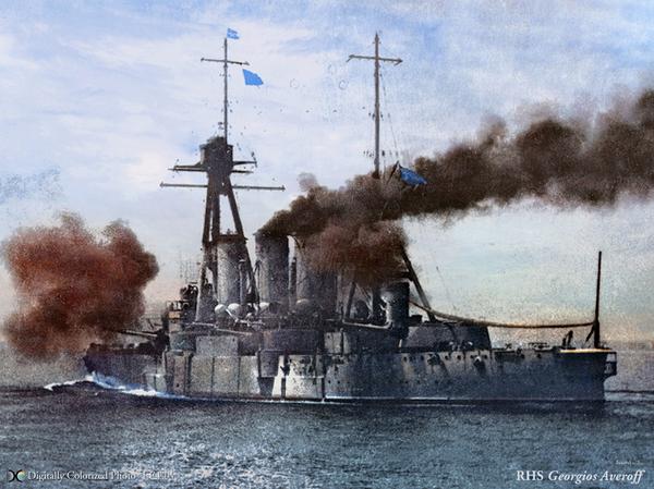 Крейсер Георгиос Авероф Греция, история, корабль, флот, война, памятник, крейсер, длиннопост