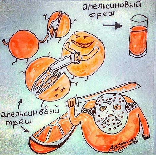 На работе апельсинами угощали,все как бешеные на халяву накинулись. Вот навеяло)