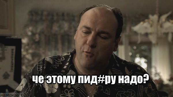 гей кино клан