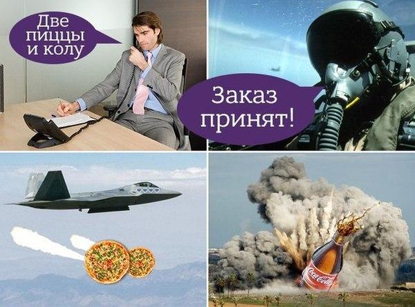 В Москве запустили сервис по доставке еды за 15 минут новости, москва, еда, доставка, голод, текст, лентач