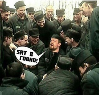 эрик давидович в тюрьме фото