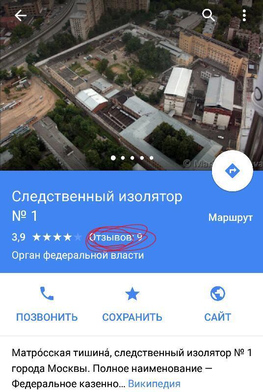 Карта москвы google maps