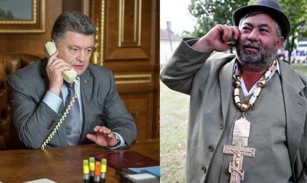 Переговоры по газу Цыгане, Украина, Порошенко, украинцы, политика