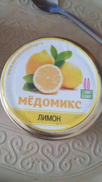 Экзотика Мед, Лимон, Состав, Обман