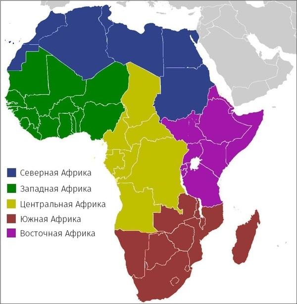 Занимательные флаги: Африка флаги, Африка, длиннопост, Интересное, Шелдон