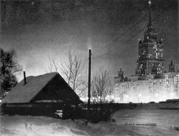 Москва, 1960 год.
